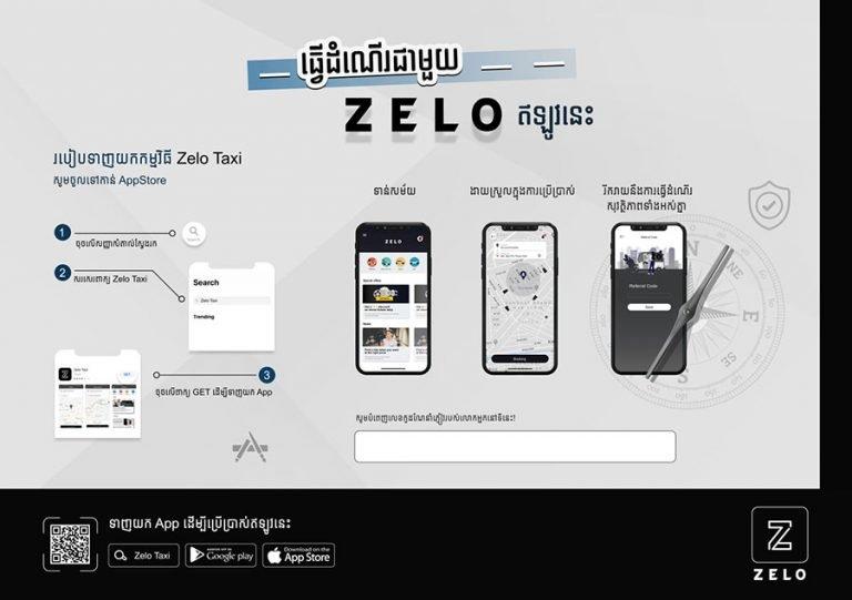 Zelo Taxi Tuk Tuk App Cambodia